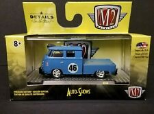 M2 MACHINES 1960 VW DOUBLE CAB TRUCK US MODEL R56 19-29 LIMITED PRODUCTION 7,000
