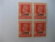 INDIA JIND KGVI 1939 OFFICIAL 2a VERMILION BLOCK OF 4 NHM SG O 79