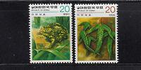 KOREA 1979 Rain Frog Sc 1155-1156 Complete Mint Never Hinged