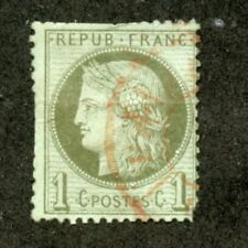 FRANCE--Individual Stamp Scott #50