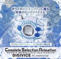Bandai Digimon Adventure Complete Selection Animation DIGIVICE tri. Memorial New