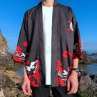 Mens Japanese Style Baggy Kimono Cardigan Jacket Coat Loose Beach Shirt Outwear