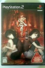 PS2 Fatal Frame II: Crimson Butterfly JP - RM10 Off /Promotion Feb-Mac 2020