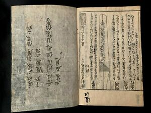 1745 SECRETS OF JAPANESE SWORDSMITHING - Blade Types, Forging, Metallurgy