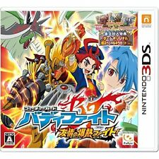 New 3DS Future Card Buddy Fight Japan Import