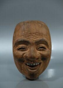 Vintage Japanese Wooden Kyogen Ebisu Noh Mask