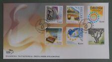 #8532 Greece Events & Anniversaries FDC 15.05.2006 black cancel