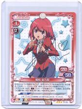 Precious Memories Toradora Minori Kushieda silver foil signed TCG anime card #6