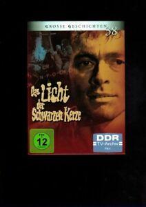 DDR TV Archiv  Das Licht der schwarzen Kerze   Mediabook  (DVD)