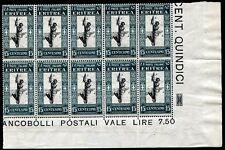 Colonie Italiane Eritrea 1930 Soggetti Africani n. 158 ** blocco di 10 (m1787)