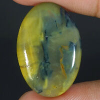 BEST PRICE 100% NATURAL NELLITE CABOCHON OVAL, PEAR, ROUND, FANCY LOOSE GEMSTONE