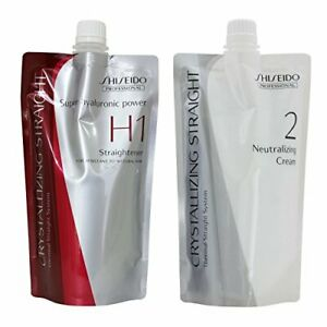 SHISEIDO Pro Hair Relaxer Crystallizing Straight Alpha H HardType Japan Tracking