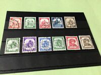 Burma Japanese Occupation 1943/1944 mint never Hinged & used Stamps Ref 51781