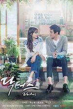 Korean Drama w/Japanese subtitle No English subtitle ドクターズ~恋する気持ち(高画質10枚)