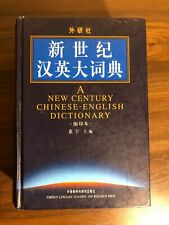 A New Century Chinese-English Dictionary (Small Print) GOOD COND.