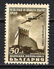 Bulgarie 1948 Poste aérienne journée du timbre Yvert n° PA 53 neuf ** 1er choix