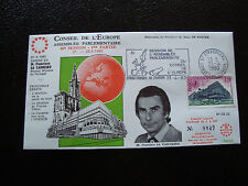 FRANCE - enveloppe 21/04/1980 yt service n° 58 (cy19) french
