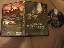 Space battleship de Takashi Yamazaki avec Takuya Kimura, DVD, SF/Action