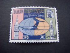 BAHRAIN 1970 1st Gulf Aviation Flight Top Value 120f MH SG 177 CAT £17.00