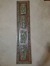 Original Vintage Zarebski Mayan Wall Hanging Sculpture made in Mexico