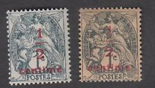 France - Timbres Neufs ** - Type Blanc - N°157 et 157b - TB