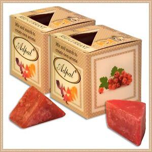 2 x Duftwachs Rote Johannisbeere   Aroma Duftkerze Schmelzwachs Aromatic