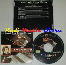 CD SCHUBERT II 2000 GRANDI DELLA MUSICA CLASSICA Demus sylvia capova lp mc dvd