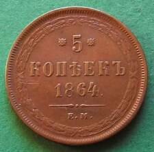 Russland 5 Kopeken 1864 EM besser als sehr schön nswleipzig
