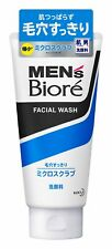 Kao Men's Biore Facial Face Wash 130g Micro Scrub From Japan
