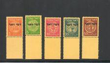 Israel Scott #J1-5 1948 1st Postage Dues Full Tab Set VF MNH!!