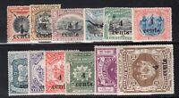 North Borneo Sc #124-135 (1904) Pictorials Surcharge Set Mint H