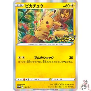 Pokemon Card Japanese - Pikachu 124/S-P - Pika!Pika! Campaign PROMO HOLO