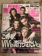 Vivi Magazine Japan One Direction Harry Styles Niall Horan Liam Payne Zayn Malik