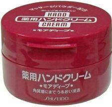 Shiseido Medicated Hand Cream More Deep Treatment 100g- Us Seller-Free Shipping