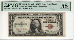 1935 A $1 SILVER CERTIFICATE NOTE HAWAII OVERPRINT FR.2300 PMG CHOICE AU 58