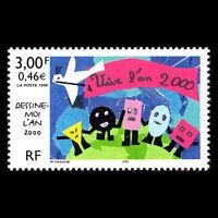 France 1999 - Turn of a century Children's Art - Sc 2734 MNH