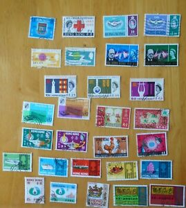 HONG KONG CHIEFLY1960s COMMEMORATIVES WITH MANY SETS ALL FU VFU 29 STAMPS
