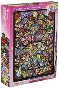 Disney Magical Illuminations Stained glass art  Jigsaw Puzzle 500 Piece for Gift
