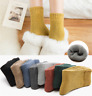 Womens Wool Cashmere Socks Solid Soft Casual Thick Winter Warm Socks Christmas''