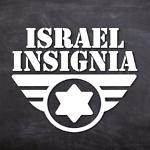 Israel-insignia