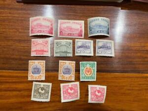 Group of 13 MNH Early Japan Stamps VF