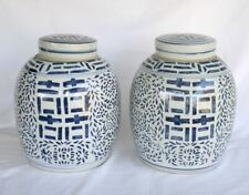 Vintage Pair of Chinese Blue and White Double Happiness Covered Ginger Jars