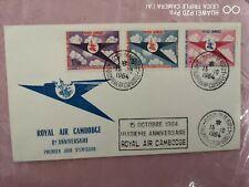 Indochine, Phnom Phen, Kambodscha, Cambodia: FDC Royal Air Cambodge 1964