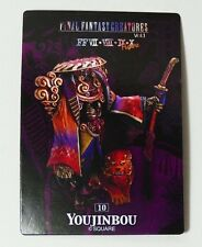 Final Fantasy Creatures Vol.1 Youjinbou #10 Full Color Ver. BNIB from Japan 2002