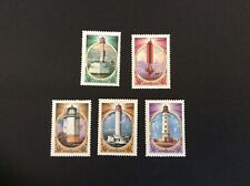 1982 Russia Lighthouses set of 5 Stamps 1st Series