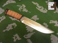 Taiga-2 Combat Camping Fishing Hunting knife gilding Zlatoust Russian ROSARMS