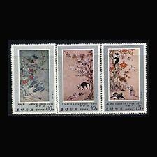 Korea, Sc #1762-64, MNH, 1978, Cats, Birds, A350FXXcx