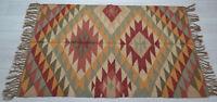 Kilim Rug Wool Jute Indian 150x90cm 5x3' Kelim Maroon Brown Handmade Style AFGAN
