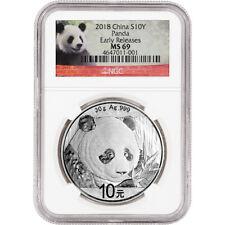2018 China Silver Panda (30 g) 10 Yuan NGC MS69 Early Releases Panda Label