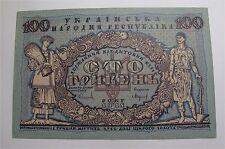 Ukraine 1918 Republic 100 Hryven Griven Banknote P-22 AU + Crisp